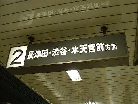 track_info_06