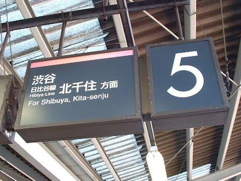track_info_08