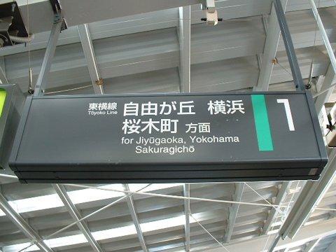 track_info_10