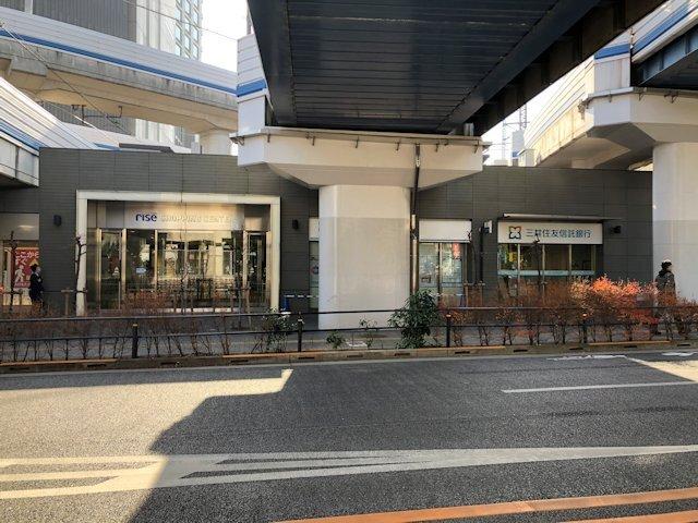 二子玉川園停留場の画像