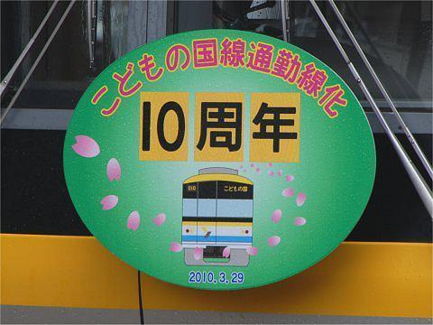 10th_03.jpg
