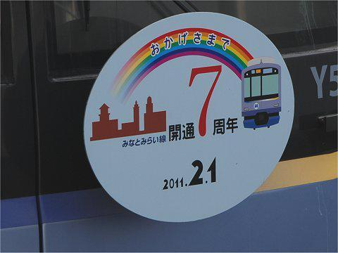 7th02.jpg