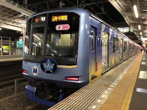 ベイスターズトレイン ビクトリー号運行の画像