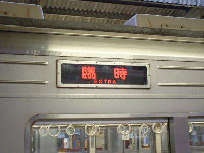 expmm_20041011_02.jpg