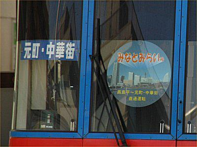 expmm_20060218_02.jpg