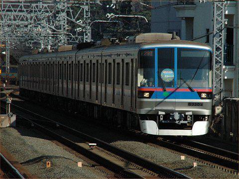 急行みなとみらい号 (2006年12月23日編)の画像