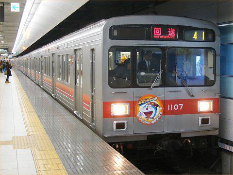 急行みなとみらい号 (2007年02月03日編)の画像