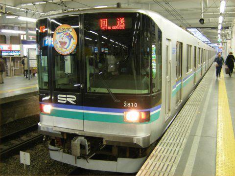 急行みなとみらい号 (2007年02月17日編)の画像