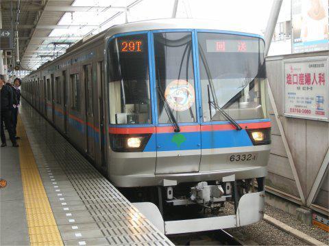 急行みなとみらい号 (2007年03月03日編)の画像