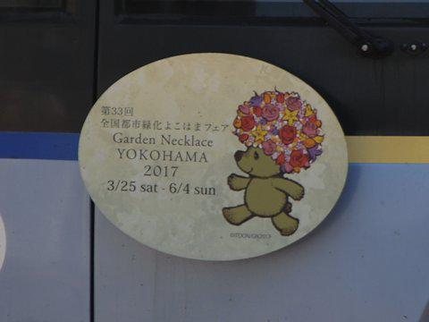 garden_necklace_2017_02.jpg