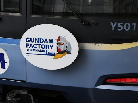 gundam_2021_02