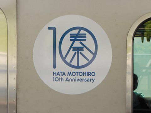 hatamotohiro_04.jpg