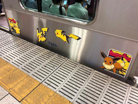 pikachu_2018_04.jpg