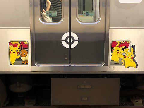 pikachu_2018_05.jpg