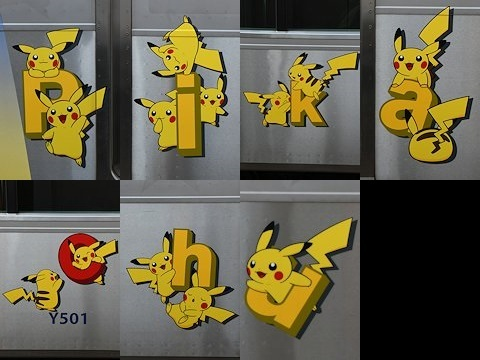 pikachu_2019_05