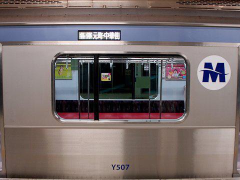 y517f_debut_03.jpg