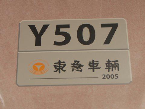 y517f_debut_04.jpg
