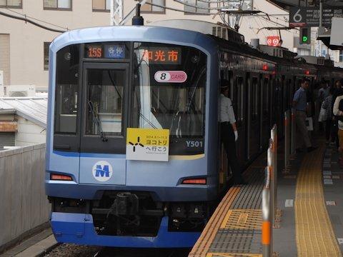 yokohama2014_03.jpg